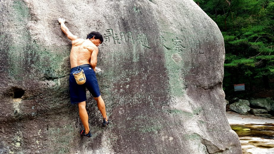 Rock climbing in South Korea