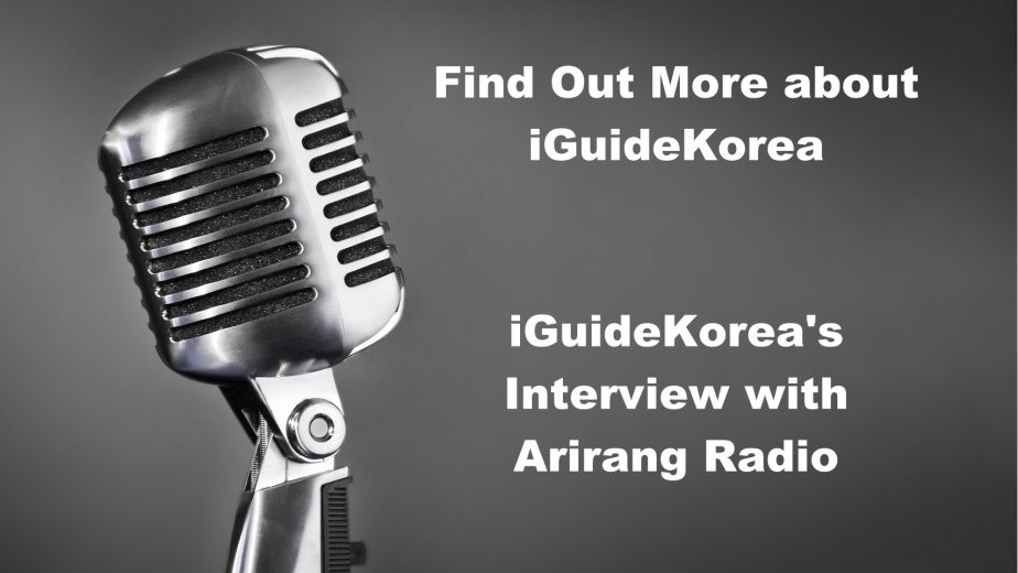 iGuideKorea interview with Arirang Radio